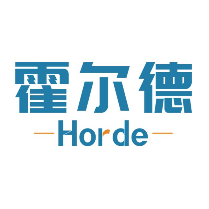 山东霍尔德电子科技有限公司