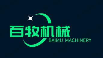 青州市百牧机械设备有限公司
