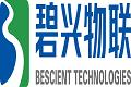 碧兴物联科技(深圳)股份有限公司
