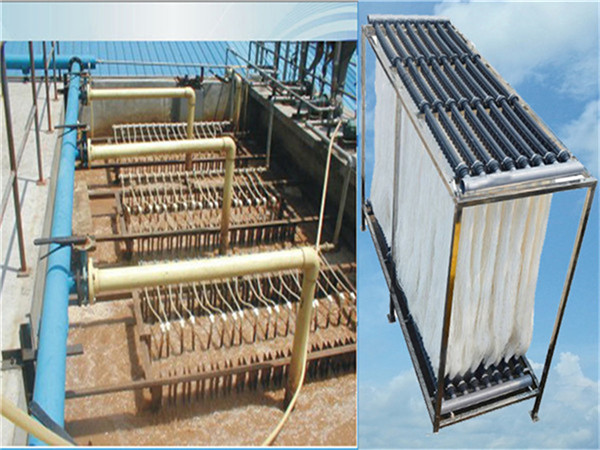 MBR膜生物反应器一体化设备特点