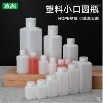 100ml-1000ml试剂瓶