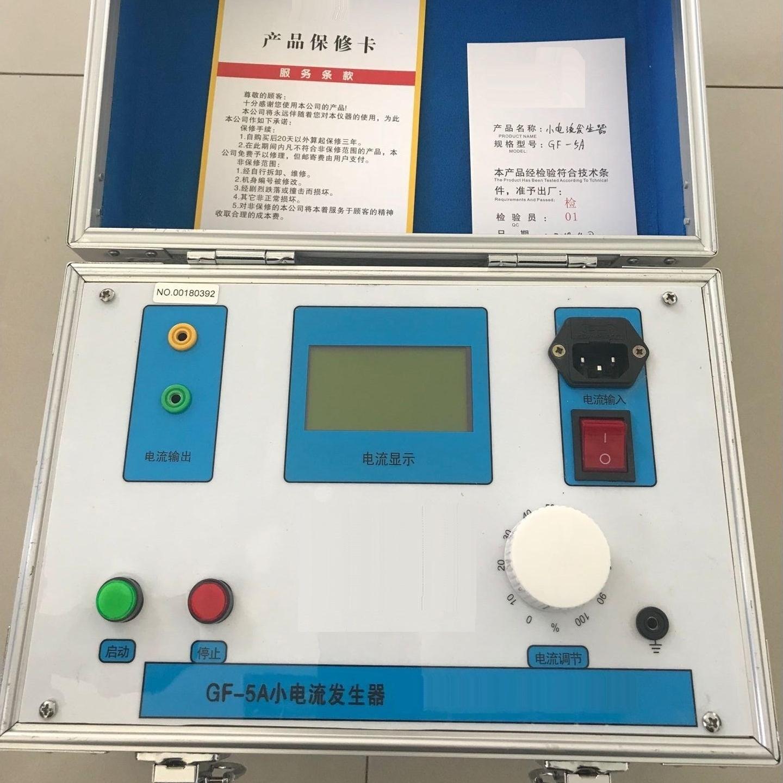 5A三相小电流发生器厂家