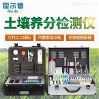 HED-GT2土壤养分测试仪价格