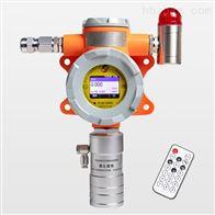 GQ-SY-2400VOC固定泵吸式VOC气体检测仪
