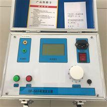 5A/10A/20A/50A三相小电流发生器