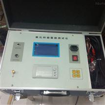 智能氧化锌避雷器泄露电流测试仪