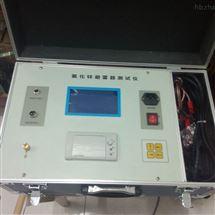 智能氧化锌避雷器在线检测仪