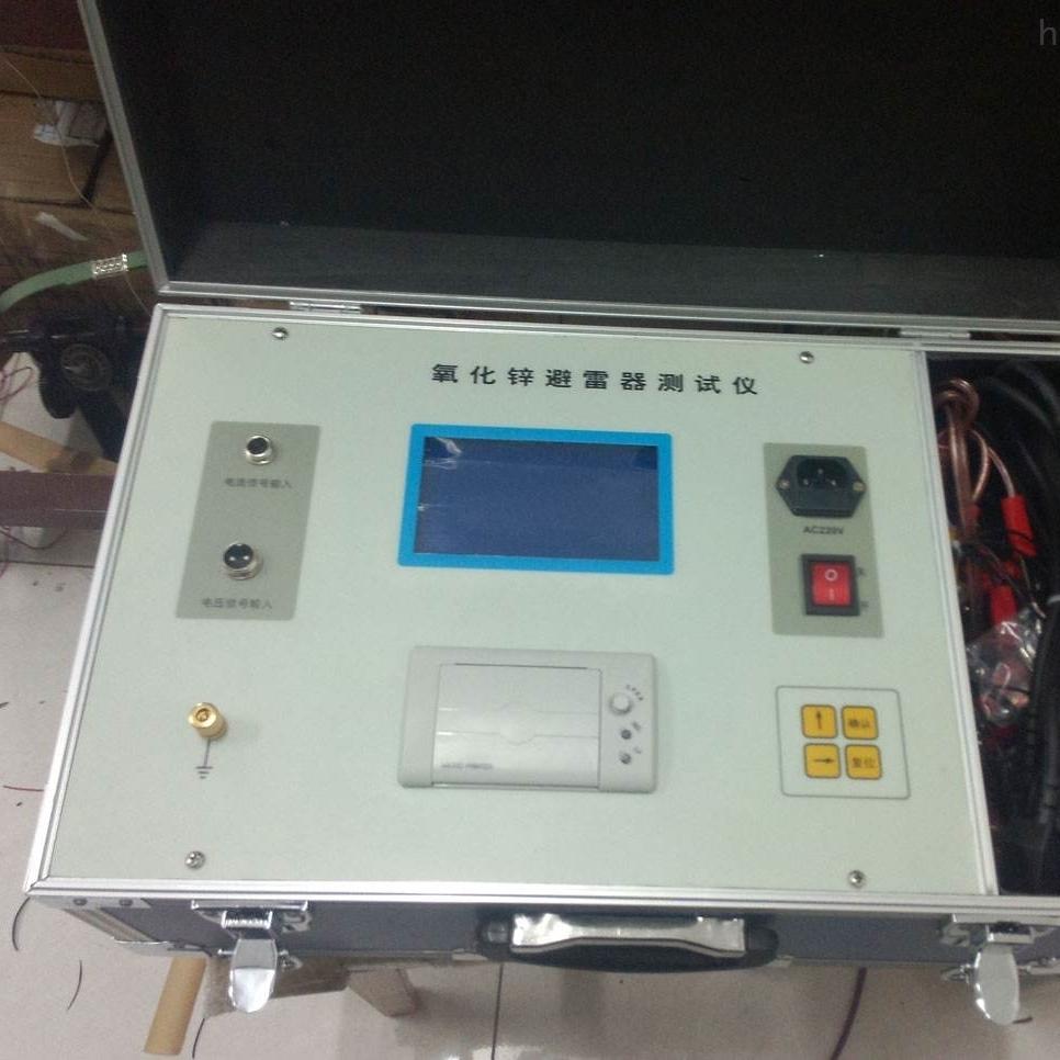 氧化锌避雷器阻性电流检测仪