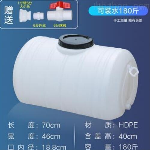 化工塑料水桶厂家直销