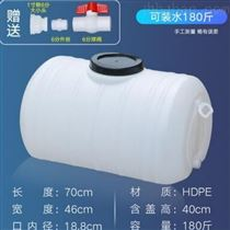 90L食品级家用储水桶