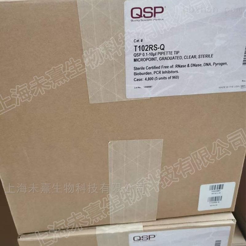 Thermo QSP 带2ul刻度超微盒装吸头