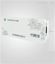 YF/CX-Y80臭氧空气消毒机