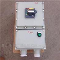 BDZ52-250ANM1塑殼防爆斷路器