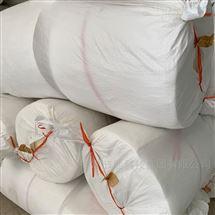 耐高温硅酸铝针刺毯