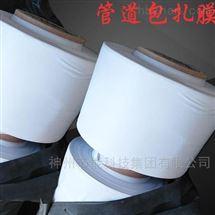 管道保温橡塑厂