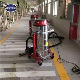 银川工业吸尘器 嘉仕清洁设备有限公司