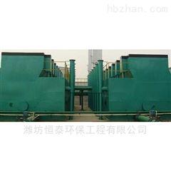 ht-213绍兴市一体化净水器的保养