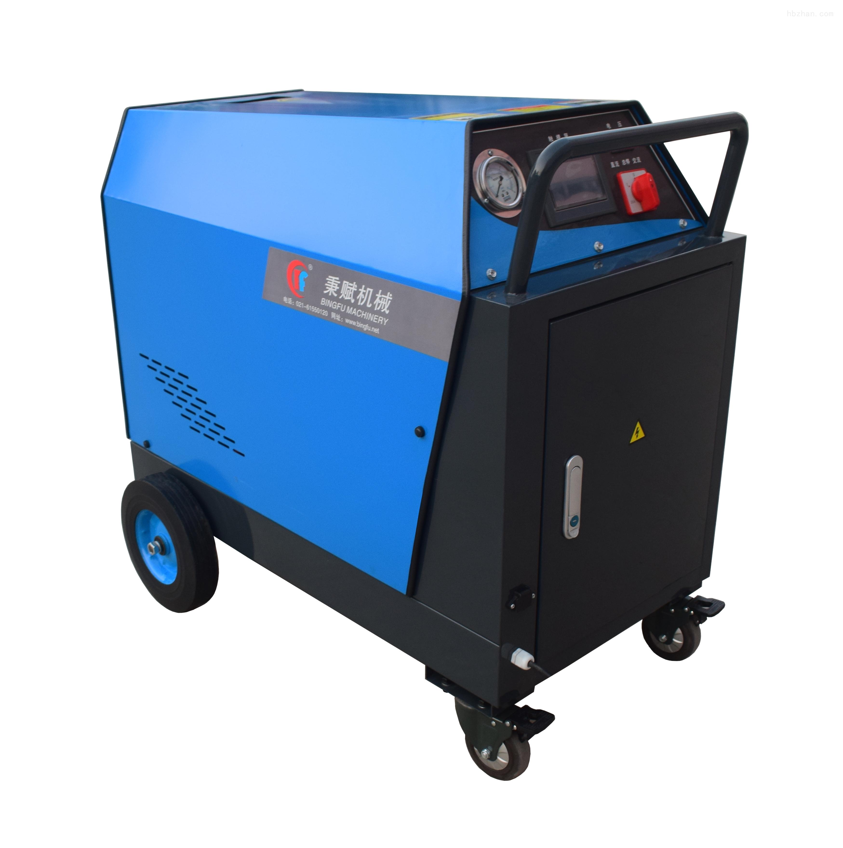上海秉赋-GMS1040C双管双枪蒸汽洗车机