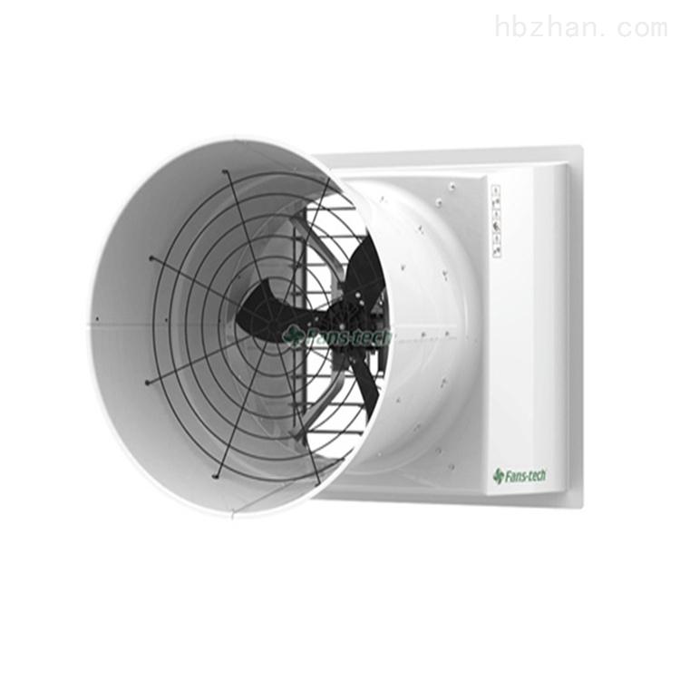 泛仕达Fans-tech制冷风扇SC190A1-AC6-10