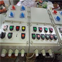 BXX51防爆动力检修箱 防爆电源插座箱