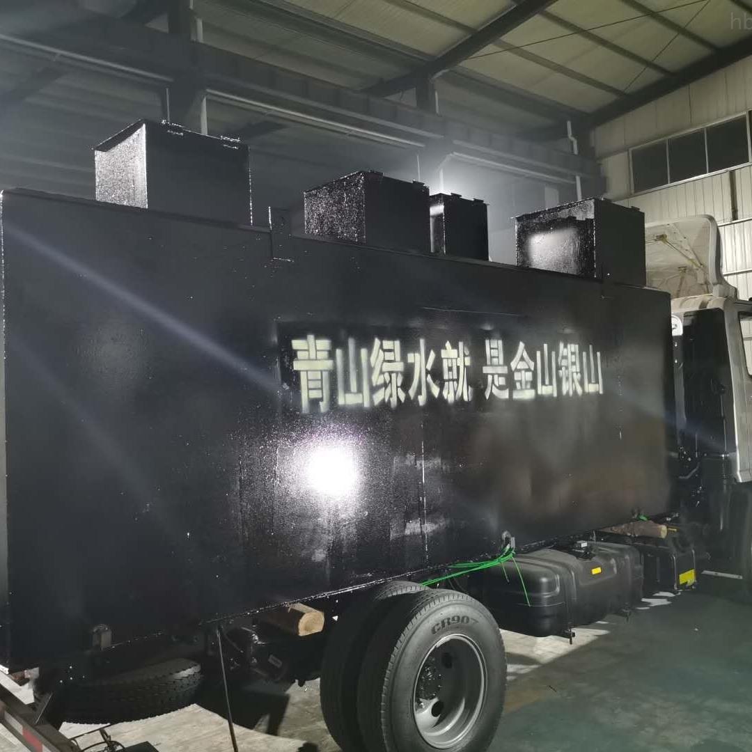盘锦兴隆台一体化污水处理设备