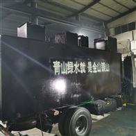 日处理50吨生活污水一体化处理设备