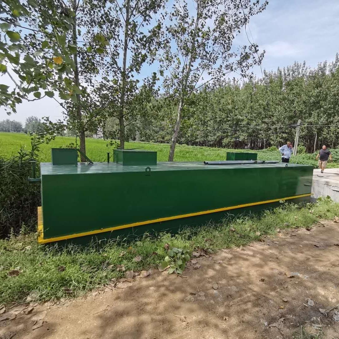 乡镇社区污水处理设备