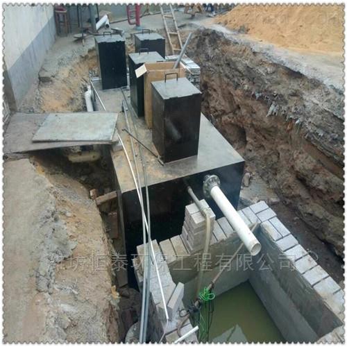 绍兴市地埋污水处理设备保养