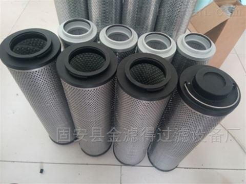 回油管路SFX-660*20黎明濾芯