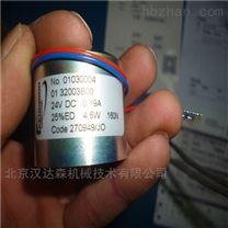 kendrion电磁铁wel027031