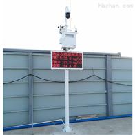 深圳市学校改建工程扬尘噪声在线监测系统