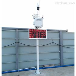 漳州市CCEP认证扬尘视频监控系统