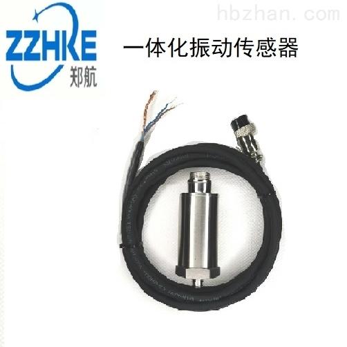 HZD-Z-6B轴振动变送器