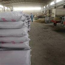銷售LC5.0型輕集料混凝土