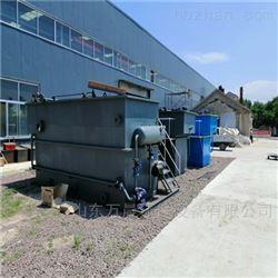 溶气气浮机装置制造