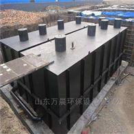 一体化污水处理设备工艺流程