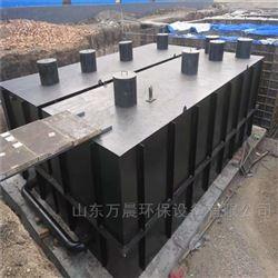 污水处理设备之地埋设备