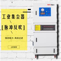 焊機集塵器