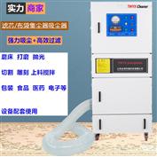 MCJC-2200打磨粉尘收集器