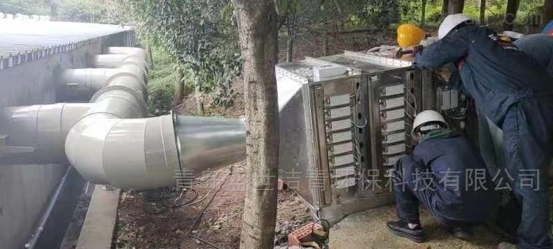养猪场杀菌除臭净化器