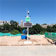 码头堆场扬尘污染实时监控联网系统