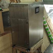 复合光催化油烟净化器