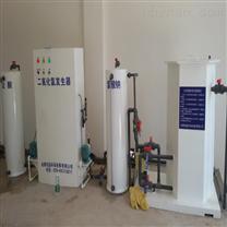 CYFA基本型二氧化氯发生器批发
