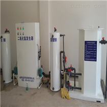 CYFA基本型二氧化氯发生器报价