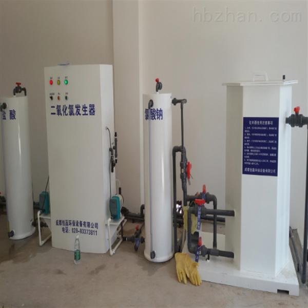 CYFA基本型二氧化氯發生器報價