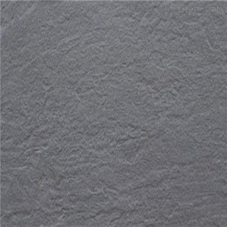 MCM软瓷 凹凸砂岩 柔性板岩