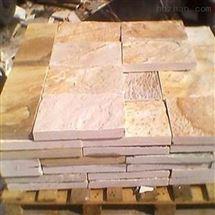 绿色建筑材料软瓷劈开砖板岩仿理石柔性面砖
