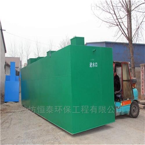绍兴市小型医疗污水处理设备