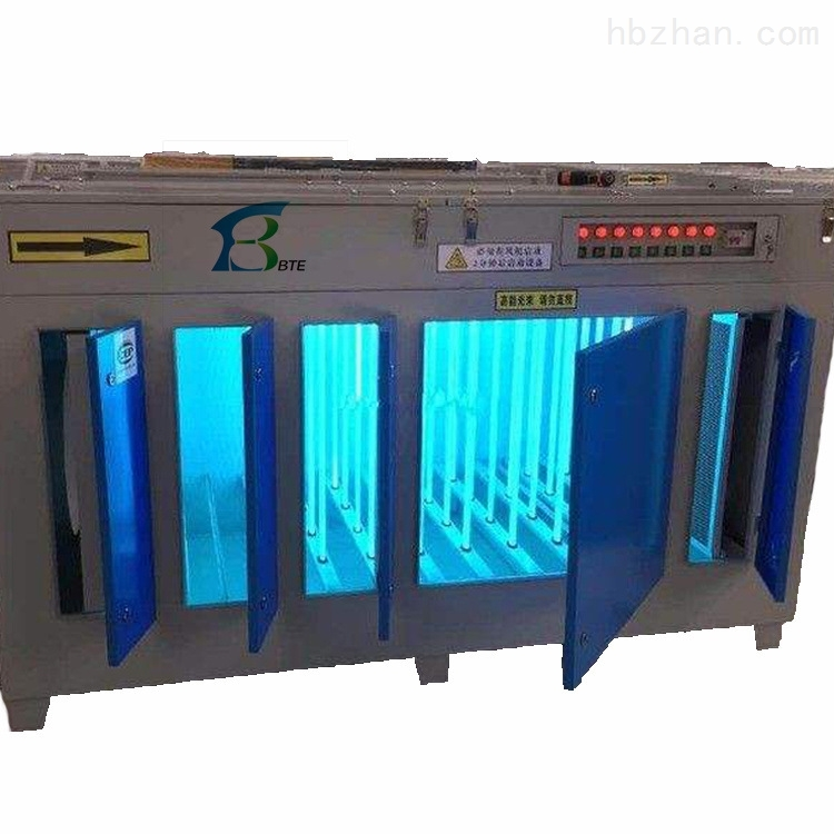 印花厂废气处理光氧催设备