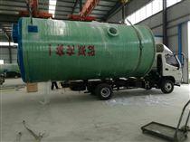 SL一体化雨水泵站